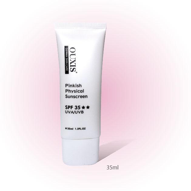 歐希施全日罩物理防曬乳SPF35<br>Pinkish Physical Sunscreen 1